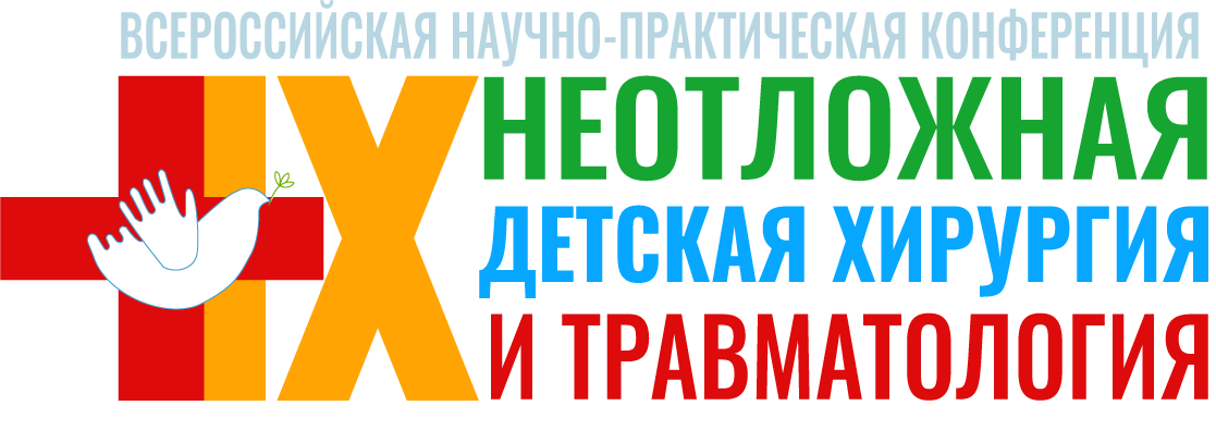 logo_IXconf